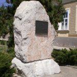 Nagyharsányi csata 300. évfordulójára emelt emlékkő